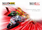FASSI-official-sponsor-2015-WSBK-Spain-thumb